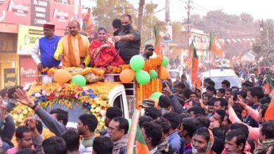 Photo of भारती घोष ने बीरभूम में एक रोड शो के बाद जनसभा को किया संबोधित