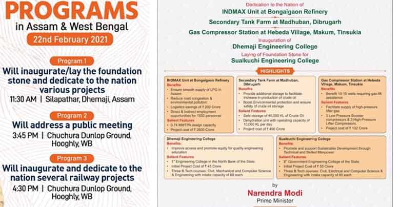 narendra modi programs in assam