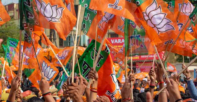 BJP released its list of candidate