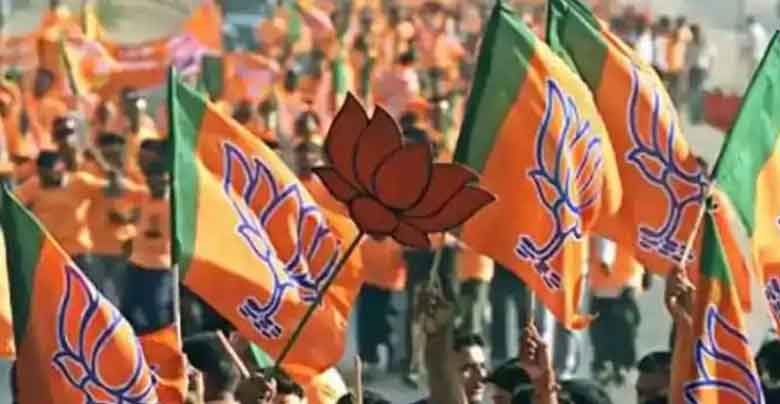 BJP released list of candidates for assembly election