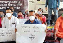 """Photo of """"काला दिवस"""" के पालन हेतु धरना पर बैठे भाजपा के कई नेता"""
